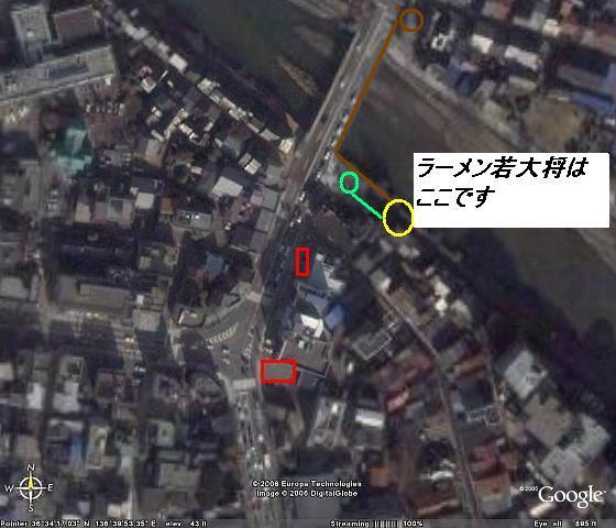 金沢市のラーメン店 ラーメン若大将店舗地図